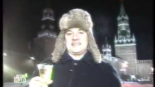 Куклы (НТВ, 31.12.1998) Новогоднее обращение нашего Президента