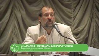 С.Н. Лазарев   Одинокая женщина