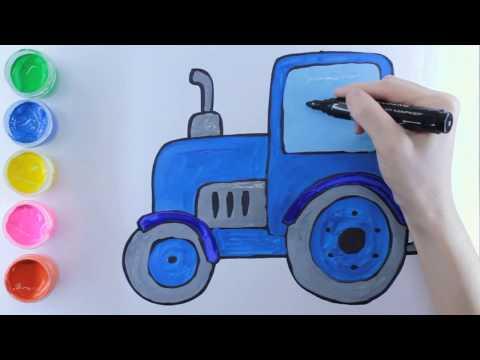 Рисуем машинки для детей. Синий Трактор, We Draw Cars For Children. Blue Tractor