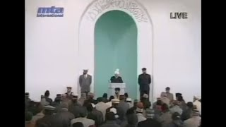 Friday Sermon 4th March 2005 (Urdu)