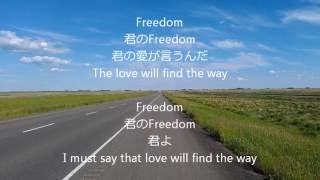 日本語と英語を行ったり来たりするこの歌詞の量の多さが 僕に挑戦状を突...