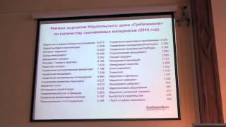 Электронная библиотека Grebennikon: особая позиция на рынке электронных ресурсов. Халюков А.В.(, 2015-07-07T07:52:00.000Z)