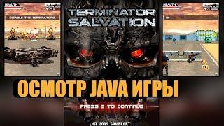 Осмотр Java игры / Terminator Salvation (Терминатор: Да придёт спаситель)