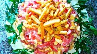Салат с сухариками.  Вкусные салаты рецепты