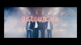 ประมวลภาพบรรยากาศ-chang-music-connection-presents-getsunova-concert-atmosphere