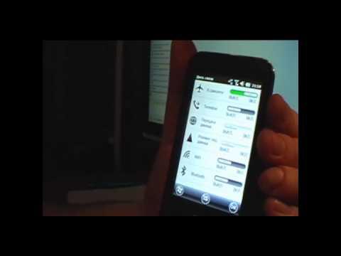 Обзор Acer neoTouch P400 - часть 4 - интерфейс