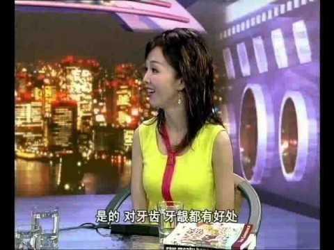 Guangzhou English Channel, Guangzhou, China - September 2006