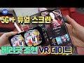 딩크족 브이로그 /인천섬/ 강화도 데이트/ 젓국갈비/ 용흥궁/성공회 강화도 성당/ 조양방직 카페