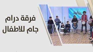 بشار خريس - فرقة درام جام للاطفال