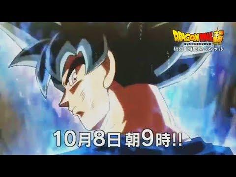 GOKUS TRANSFORMTION REVEALED! Goku Vs Jiren FIRST LOOK! Dragon Ball Super Episode 109-110 Leaks