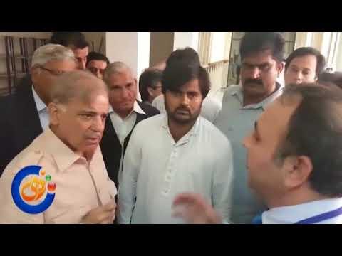 CM Punjab Shahbaz Sharif  visit Multan Kidney hospital
