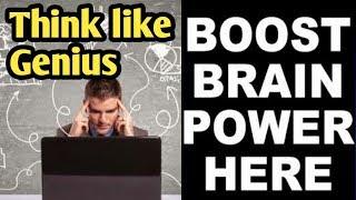 दिमाग़ की क्षमता को बढ़ाने का तरीका   How Increase Brain Power & Think Like a Genius:-SahuGManish 🔥🔥🔥