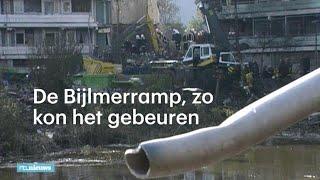 De Bijlmerramp, zo kon het gebeuren - RTL NIEUWS