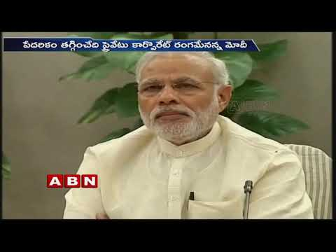 Different Views On BJP's Victory In Lok Sabha Elections 2019 | ABN Telugu