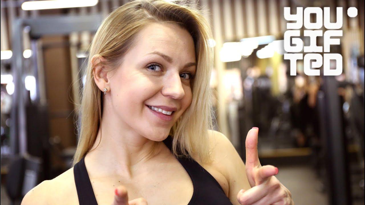 Ягодицам в помощь! Упражнения на беговой дорожке от Дарьи Карелиной.
