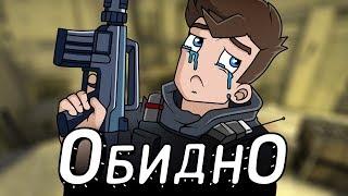 МЕНЯ ПРЕДАЛА КОМАНДА | CS:GO...