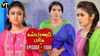 KalyanaParisu 2 - Tamil Serial | கல்யாணபரிசு | Episode 1559 | 19 April 2019 | Sun TV Serial