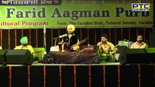 Satinder Sartaaj Live Performance   Baba Sheikh Farid Mela 2015   Song 'Jazbe'