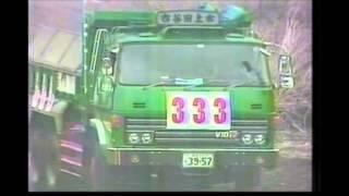 第一回・全日本ダンプカーレース(準決勝第7) / '85 Japan dump truck race ( Semi-final seventh race )