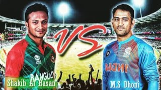 Shakib Al Hasan Vs MS Dhoni (Epic Bangla Rap Battle) | Fusion Productions
