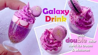 Miniature Galaxy Cocktail with 2 Color Ice Cream & Macaron Tutorial