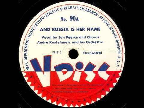V-Disc 90 Jan Peerce, Andre Kostelanetz