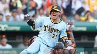 【プロ野球】2019年度阪神タイガース新応援歌