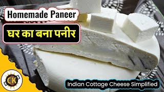 Paneer Homemade Perfect Each Time Recipe.indian Cottage Cheese Simplified