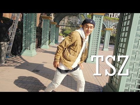 TSZ (Locking) | City Dancer | Dance Region | Vol.97
