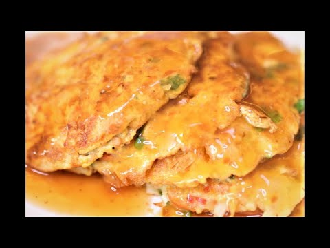 BETTER THAN TAKEOUT - Egg Foo Young