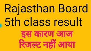 Rbse 5th class result 2019 rajasthan board 5th result namewise,ajmer board 5th class result
