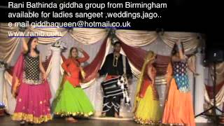 giddha Dancers in uk 07877487127 uk