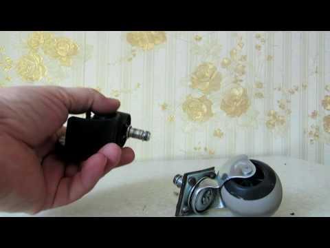 Стул компьютерный.Замена колеса.Ремонт-новая идея-Computer Chair Wheel Replacement Repair-new Idea