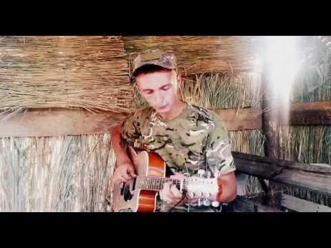 Плач Еремii - Там, під Львівським замком (Пiснi АТО) song-There, near the Lviv castle