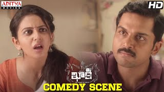 Khakee Movie Scenes | Karthi, Rakul Preet Comedy Scene | Kharthi, Rakul | H.Vinoth
