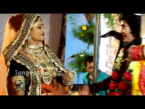 दीपिका राव सुपरहिट प्रस्तुति  /मारो नाथ अमली  /रमेश माली  --Sav Rajasthani -- HD