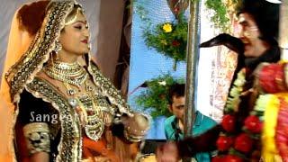 Nath Amili || Ramesh Mali || Deepika Raw || Asharam Ji Mali || Live Rajasthani Sangeeth HD