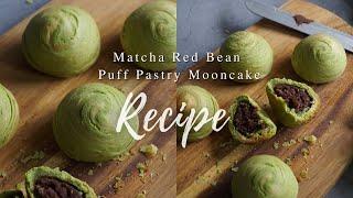 #41 Recipe  VEGAN Matcha Red Bean Puff Pastry Mooncakes  TeoChew Mooncake  Egg &amp Dairy FREE