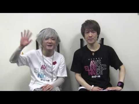 「access ELECTRIC NIGHT 2018」4/15横浜 終演後コメント
