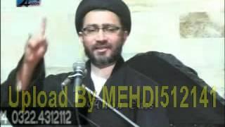 Maulana Syed Shahenshah Hussain Naqvi (Ziarat-e-Warisa + Masaib Imam Sajjad a.s)