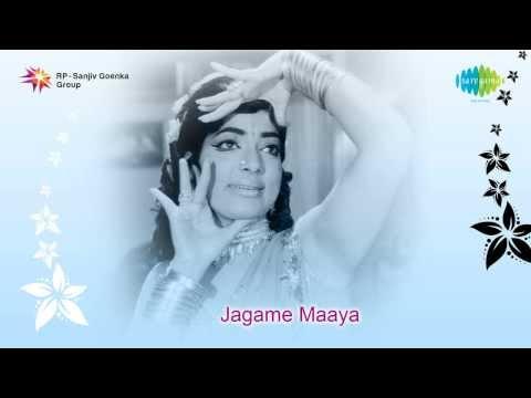 Jagame Maya | Nee Madhilone Song