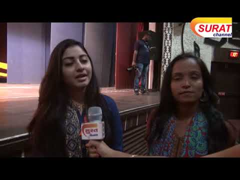 Surat Channel : Talk Show : Women's Day Special