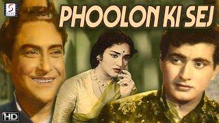 Phoolon Ki Sej - Vyjayanthimala, Manoj Kumar - Drama B&W HD Movie