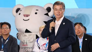 """문 대통령 """"평창동계올림픽 의미는 치유올림픽"""" / 연합뉴스TV (YonhapnewsTV)"""