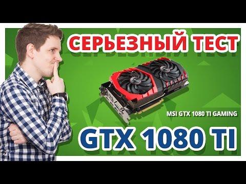 ВИДЕОКАРТА ЗА $1000