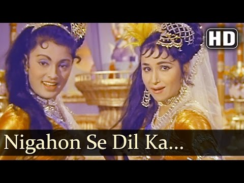 Nigahon Se Dil - Mahipal - Ragini - Cobra Girl - Suman Kalyanpur - Mubarak Begum - Best Hindi Songs