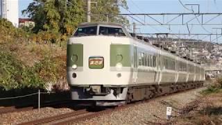 【189系特急あさま】が復活! 懐かしの189系メモリアル号 しなの鉄道を走行
