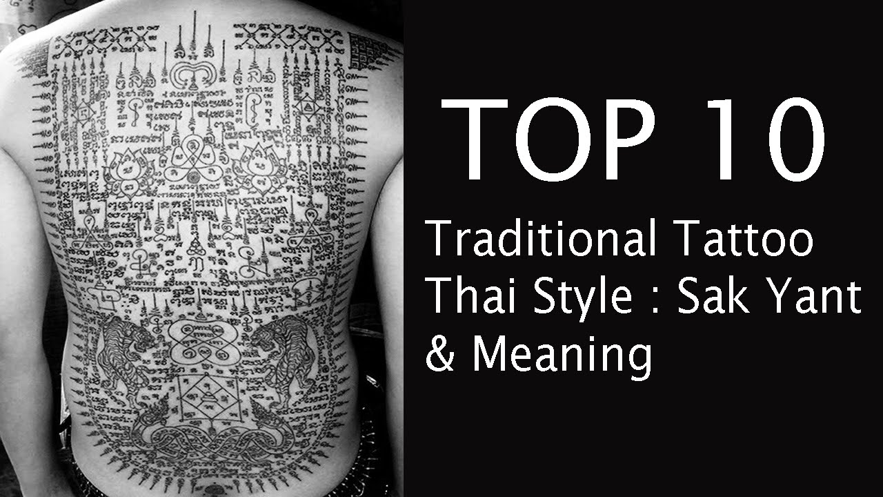 Top 10 traditional tattoos thai style sak yant meaning for Decor meaning