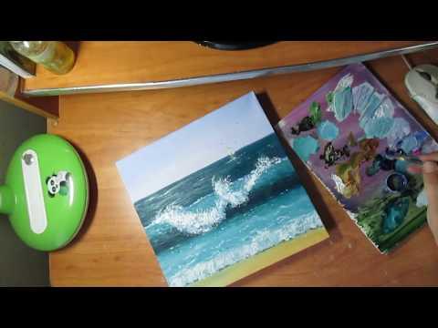 Как нарисовать волны поэтапно