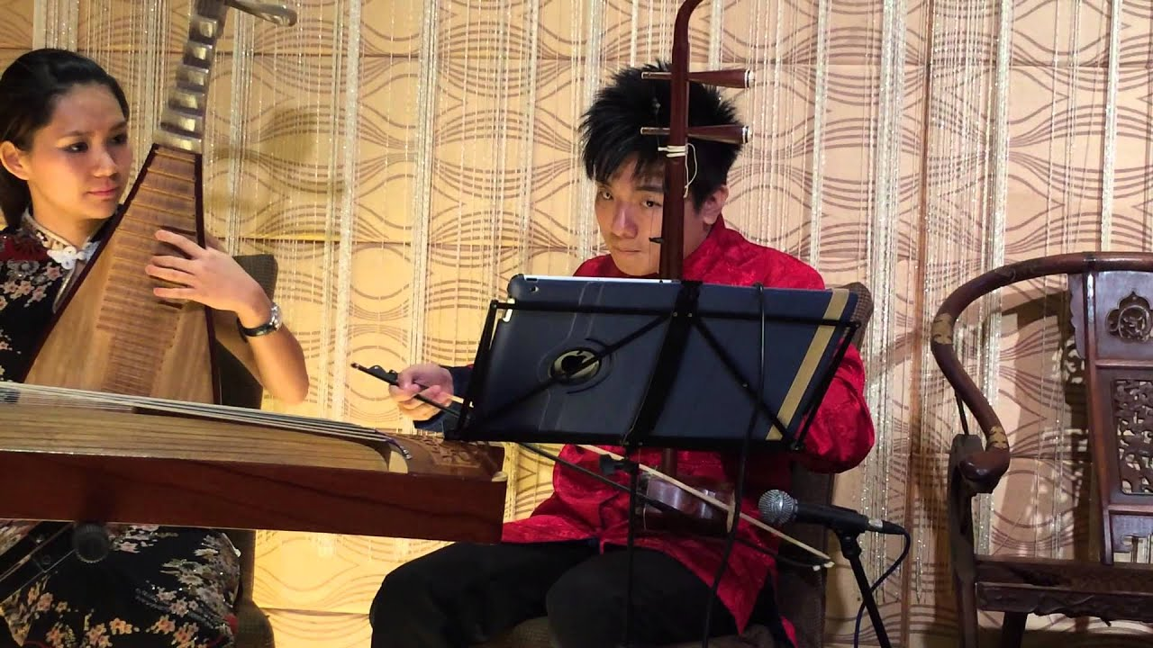 modern chinese instrumental 3pc for wedding bandcorporate dinner music etc